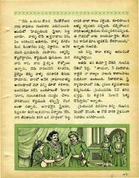 March 1969 Telugu Chandamama magazine page 61