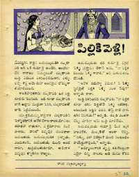 March 1969 Telugu Chandamama magazine page 37