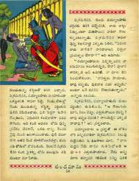 March 1969 Telugu Chandamama magazine page 28