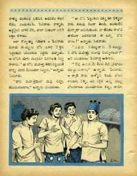 March 1969 Telugu Chandamama magazine page 20