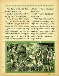 March 1969 Telugu Chandamama magazine page 49