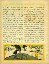 March 1969 Telugu Chandamama magazine page 46