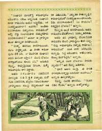 March 1969 Telugu Chandamama magazine page 56