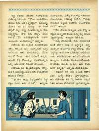 July 1970 Telugu Chandamama magazine page 20