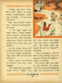 July 1970 Telugu Chandamama magazine page 57