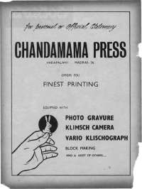 July 1970 Telugu Chandamama magazine page 2