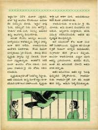 July 1970 Telugu Chandamama magazine page 62