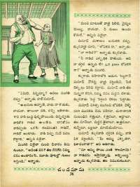 July 1970 Telugu Chandamama magazine page 50