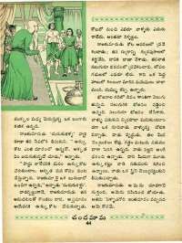 July 1970 Telugu Chandamama magazine page 58
