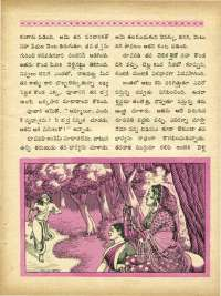 July 1970 Telugu Chandamama magazine page 35