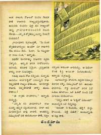 July 1970 Telugu Chandamama magazine page 45