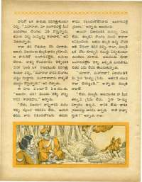 October 1970 Telugu Chandamama magazine page 50