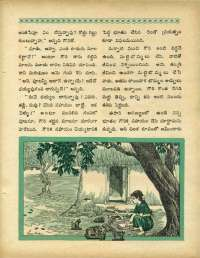 October 1970 Telugu Chandamama magazine page 61