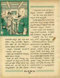 October 1970 Telugu Chandamama magazine page 52