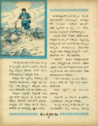 October 1970 Telugu Chandamama magazine page 24