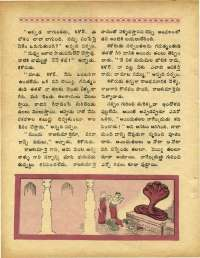 October 1970 Telugu Chandamama magazine page 48