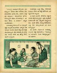 October 1970 Telugu Chandamama magazine page 64