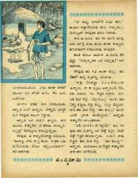 October 1970 Telugu Chandamama magazine page 22