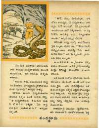 October 1970 Telugu Chandamama magazine page 46