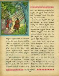 October 1970 Telugu Chandamama magazine page 30