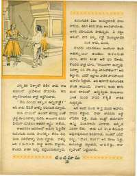 October 1970 Telugu Chandamama magazine page 38