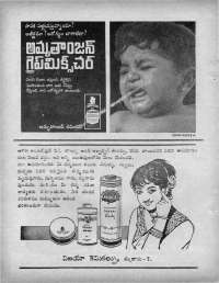 October 1970 Telugu Chandamama magazine page 4