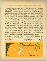 October 1970 Telugu Chandamama magazine page 39