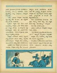 October 1970 Telugu Chandamama magazine page 25