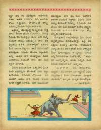 October 1970 Telugu Chandamama magazine page 34