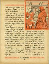October 1970 Telugu Chandamama magazine page 55