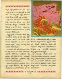 October 1970 Telugu Chandamama magazine page 69