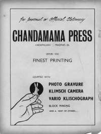October 1970 Telugu Chandamama magazine page 2