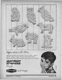 October 1970 Telugu Chandamama magazine page 8