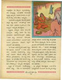 October 1970 Telugu Chandamama magazine page 29