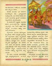 October 1970 Telugu Chandamama magazine page 73