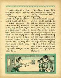 October 1970 Telugu Chandamama magazine page 65