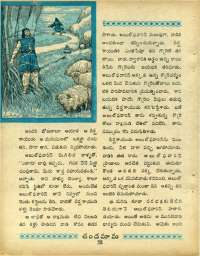 October 1970 Telugu Chandamama magazine page 76