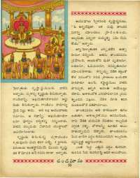 October 1970 Telugu Chandamama magazine page 68