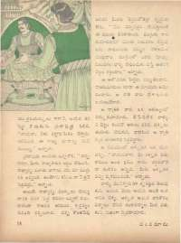 July 1971 Telugu Chandamama magazine page 28