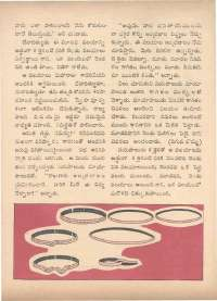 July 1971 Telugu Chandamama magazine page 55