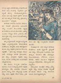 July 1971 Telugu Chandamama magazine page 69
