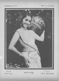 July 1971 Telugu Chandamama magazine page 72