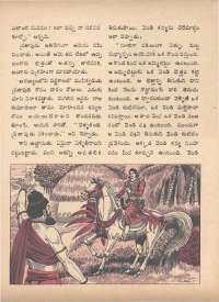 July 1971 Telugu Chandamama magazine page 31