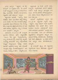 July 1971 Telugu Chandamama magazine page 66