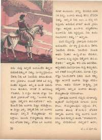 July 1971 Telugu Chandamama magazine page 30