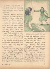 July 1971 Telugu Chandamama magazine page 33