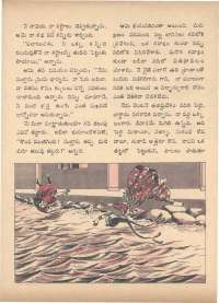 July 1971 Telugu Chandamama magazine page 43