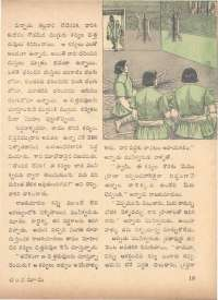 July 1971 Telugu Chandamama magazine page 29