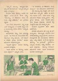 July 1971 Telugu Chandamama magazine page 52