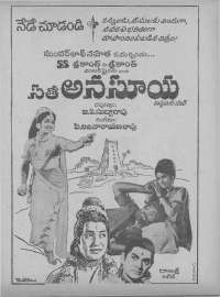 July 1971 Telugu Chandamama magazine page 9